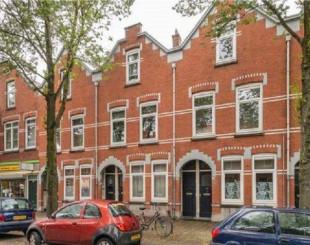 Коммерческая недвижимость в амстердаме купить портал поиска помещений для офиса Крымская