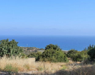 Land for 1 050 000 euro in Paphos, Cyprus