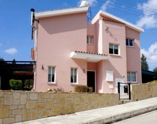 House for 154 950 euro in Paphos, Cyprus