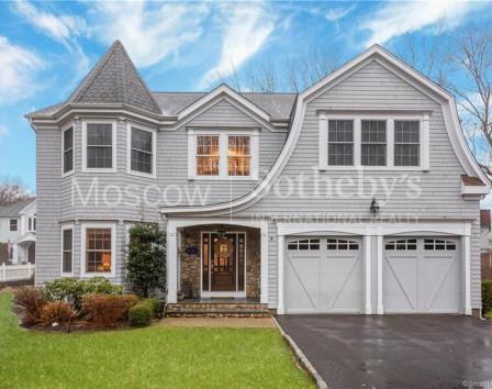 Купить дом в бостоне сша недвижимость в валенсии купить дом