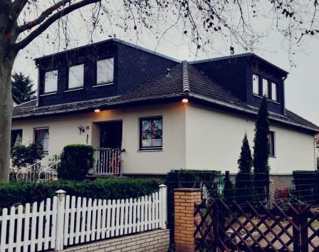 Частный дом в германии купить цены на дома в дубае