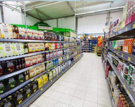 Продажа магазинов в германии недвижимость за рубежом в рублях