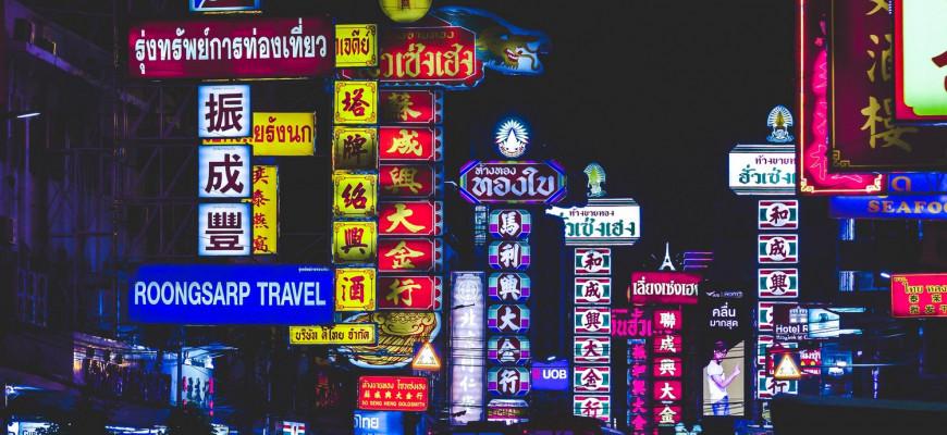Жильё в Таиланде за 2018 год подорожало. Но незначительно
