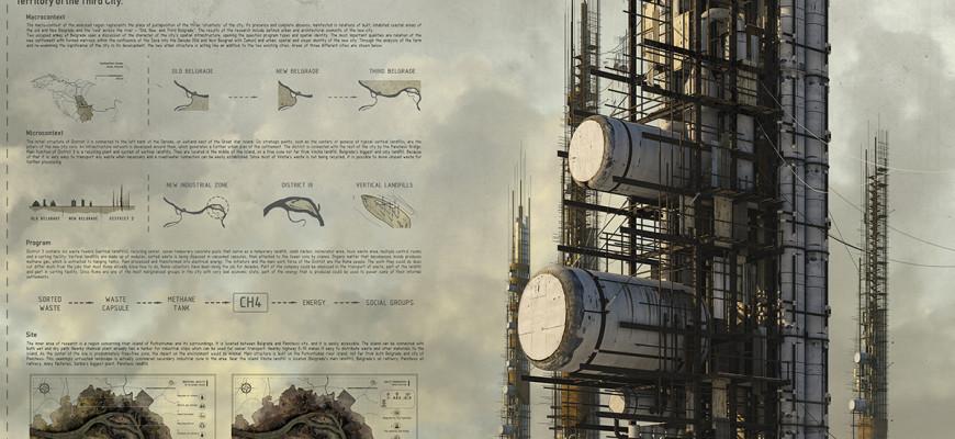 Названы самые инновационные проекты небоскрёбов