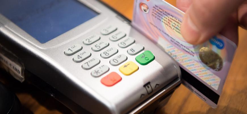В Германии банковские карты по популярности обогнали наличные