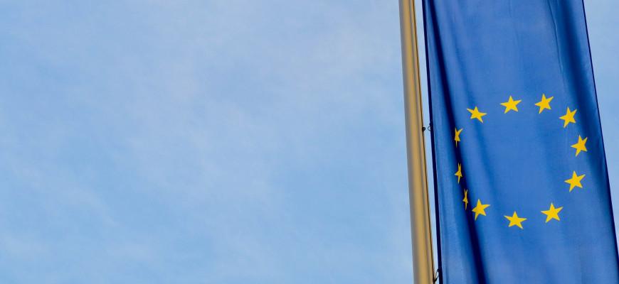 Названы страны Европы с самой низкой и высокой инфляцией