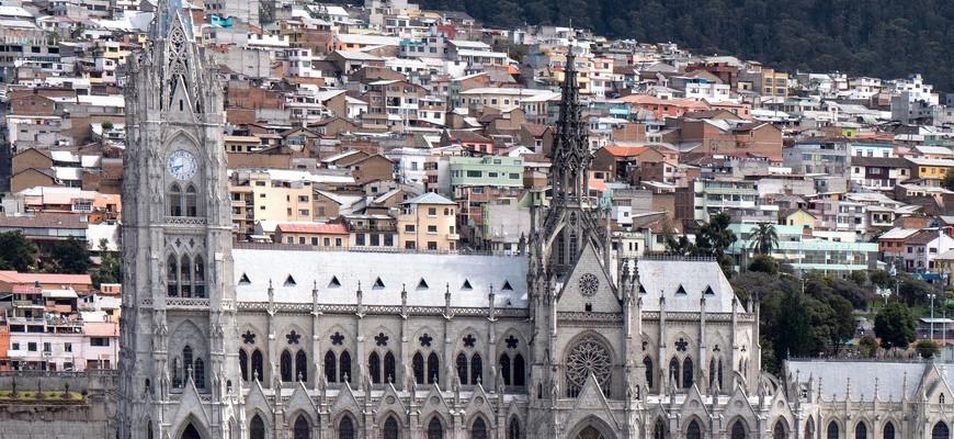 Цены на недвижимость в эквадоре жилье в дубае