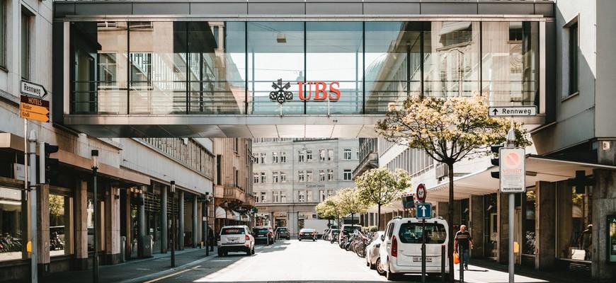 Крупнейший швейцарский банк «ограбит» миллионеров