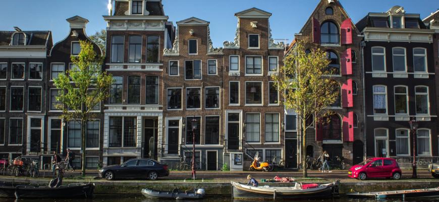 Жилье в нидерландах дубай казань дома