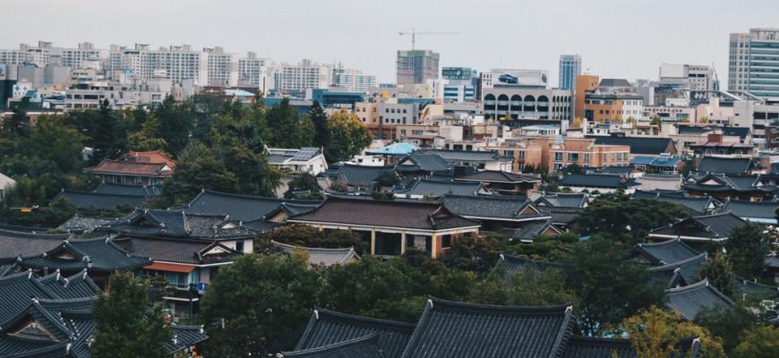 Недвижимость за рубежом южная корея квартира в кольмаре франция купить