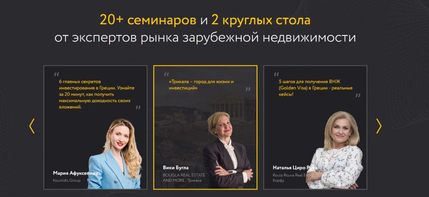 Www.prian.ru будут ли падать цены на квартиры в израиле