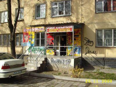 Коммерческий недвижимость узбекистана аренда офиса москва сити башня