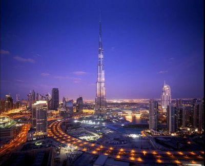 Дубай бурдж халифа купить квартиру продажа домов на рубеже