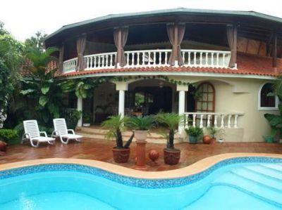 Куплю дом в доминикане