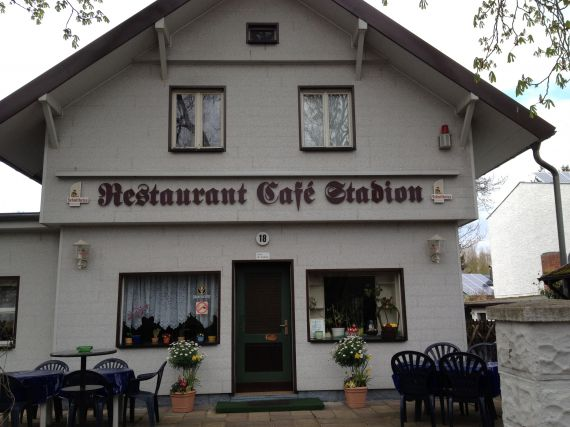 купить ресторан в германии