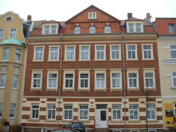 Куплю недвижимость в германии гановер коммерческая недвижимость