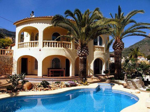 Крупнейшее агентство недвижимости в испании