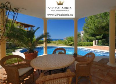 Buying a property in Scalea