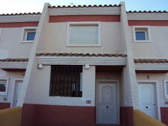 Дома, виллы, квартиры в Испании цена 150-200