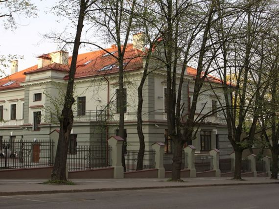 Офис в Вильнюсе, Литва, 1524 м2 - фото 1