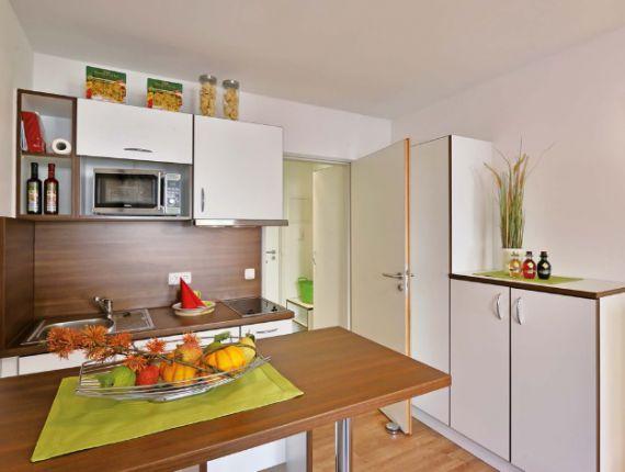Квартира в Мюнхене, Германия, 22 м2 - фото 1