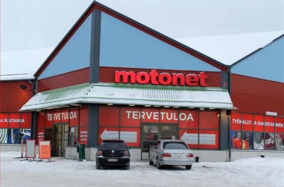 Магазин в Коуволе, Финляндия, 2900 м2 - фото 1