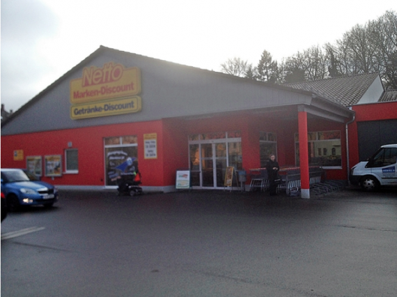 Магазин в Саксонии, Германия, 4434 м2 - фото 1