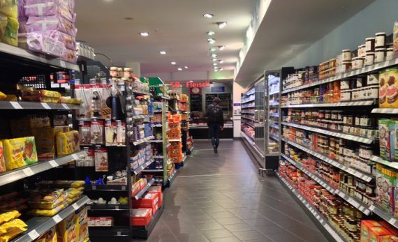 Магазин в Мюнхене, Германия, 570 м2 - фото 1