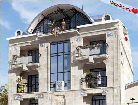 Квартира в Аквитании, Франция, 40 м2 - фото 1
