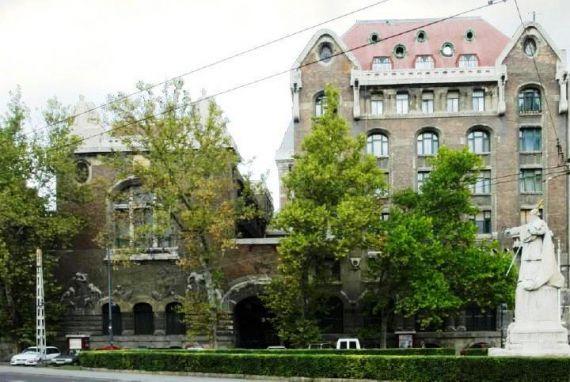Офис в Будапеште, Венгрия, 12779 м2 - фото 1