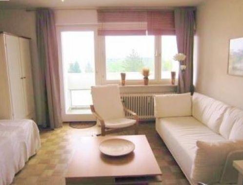 Квартира в Мюнхене, Германия, 30 м2 - фото 1