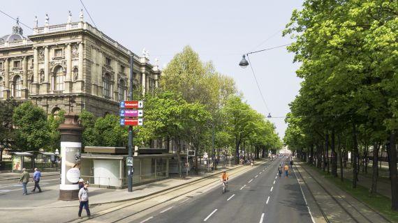 Инвестиционный проект в Вене, Австрия, 3500 м2 - фото 1