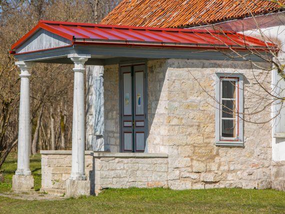 Поместье на Сааремаа, Эстония, 122000 м2 - фото 1
