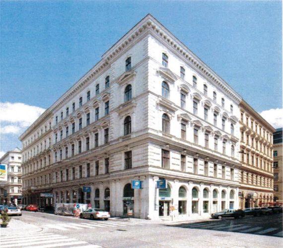 Доходный дом в Вене, Австрия, 2760 м2 - фото 1