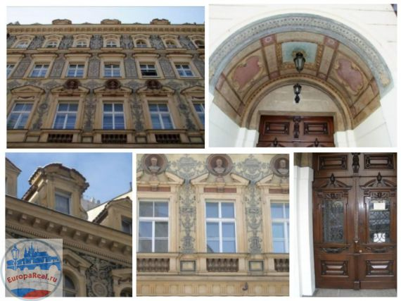 Доходный дом в Праге, Чехия, 1515 м2 - фото 1
