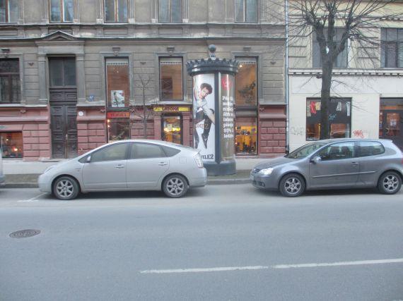 Магазин в Риге, Латвия, 166 м2 - фото 1