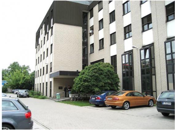 Офис в Кельне, Германия, 2846 м2 - фото 1
