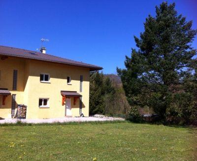 Дом в Рона-Альпы, Франция, 225 м2 - фото 1