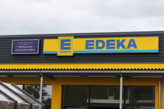 Магазин в Мюнхене, Германия - фото 1