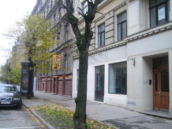 Магазин в Риге, Латвия, 173 м2 - фото 1