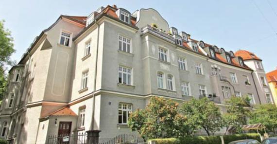 Квартира в Мюнхене, Германия, 200 м2 - фото 1