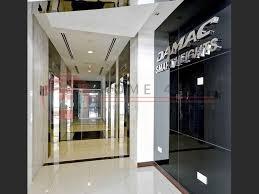 Офис в Дубае, ОАЭ, 66 м2 - фото 1