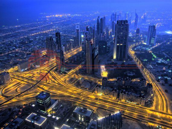 Земля в Дубае, ОАЭ, 930 м2 - фото 1