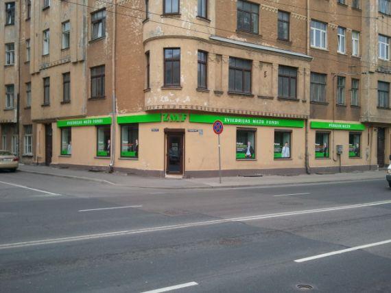 Офис в Риге, Латвия, 190 м2 - фото 1