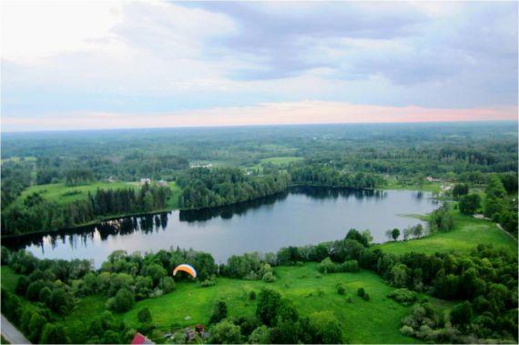 Инвестиционный проект в Алуксненском крае, Латвия, 210000 м2 - фото 1