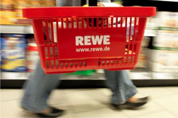 Магазин в Северной Баварии (Франконии), Германия, 2500 м2 - фото 1
