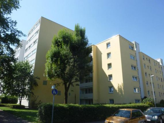 Квартира во Фрайбурге, Германия, 43 м2 - фото 1