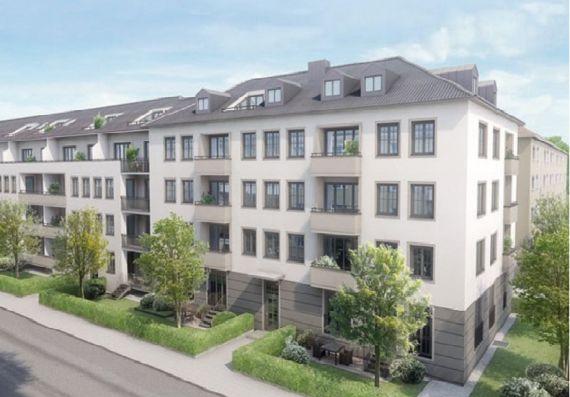 Квартира Мюнхен, Германия, 119.4 м2 - фото 1