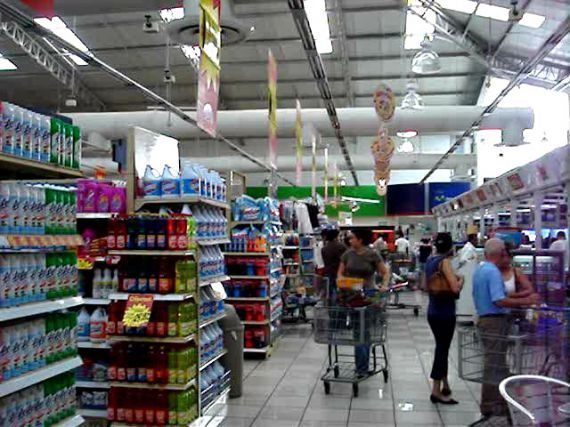 Магазин на Гран-Канариа, Испания, 3862 м2 - фото 1