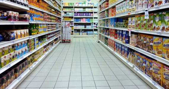 Магазин в Севилье, Испания, 1983 м2 - фото 1